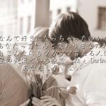 西野カナ「Darling」