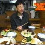 食費月30万!新井和響の凄まじい大食い生活
