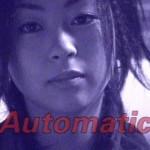 あの名曲をもう一度! 宇多田ヒカル「Automaic」