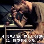 【PS4】おすすめ注目ゲームタイトル2014【31連発】