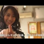 NHK・Eテレ『テレビで中国語』の講師がかわいすぎると話題に!
