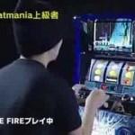 ゲームすぎるパチスロ「ビートマニア」のスーパープレイ動画