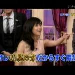 【しゃべくり007】倉科カナとの絡みが面白すぎる!