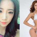ネットで人気の韓国美女の正体が衝撃的すぎる!