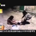 【中国】クラスメイトの女子を全裸にして暴行する壮絶なイジメ動画