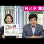 【電撃結婚】福山雅治さん(46)と吹石一恵さん(33)が9月28日に結婚!