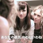 シャーロット・ケイト・フォックス(マッサンのエリー役)の美しい全裸シーン