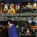 世界最大の新作ゲーム展示会「東京ゲームショウ2015(TGS)」の注目タイトル!