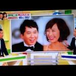 【速報】「爆笑問題」の田中裕二とタレントの山口もえが10月4日に結婚!