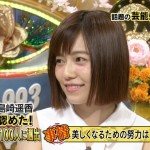 最も美しい顔100人に選ばれたAKB48・島崎遥香は実は天然素材だった!