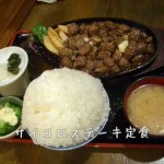 外国人を虜にする日本の定食文化