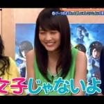 今が旬!女優・有村架純の可愛さテンコ盛り動画集