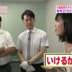 こじるり(小島瑠璃子)が第一回媚びプロスカウトキャラバングランプリ罪に!