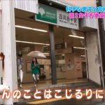 こじるり&ともちん先輩が様々な企画に素で挑むガールズトークバラエティ『板野パイセンっ!!』
