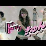 宴会ソングの決定版!CLUB PRINCE「LOVEドッきゅん」で盛り上がろう!