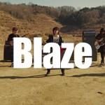 のび太がバンド? 超カッコイイ曲「WHITE ASH / Blaze」