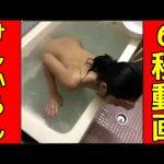 【Vine】日本、海外、高校生からおばあちゃんまで、驚愕の神業や面白動画が満載!