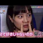 映画「ちはやふる」共演で熱愛発覚!? 野村周平が広瀬すずに「俺のこと好き?」
