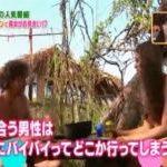 【世界まる見え】無人島を舞台に全裸でお見合いする番組「アダムとイブ」が衝撃的すぎる!