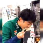 コンビニ・牛丼チェーン・回転寿司の不適切動画集