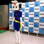 長野県佐久市のご当地ゆるキャラ「ハイぶりっ子ちゃん」がセクシーすぎる件